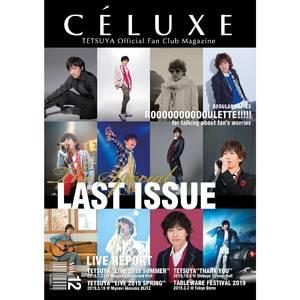 TETSUYA OFFICIAL FANCLUB「CÉLUXE」会報誌 Vol.12