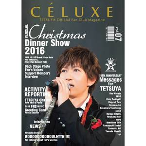 TETSUYA OFFICIAL FANCLUB「CÉLUXE」会報誌 Vol.7