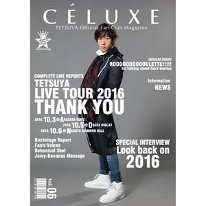 TETSUYA OFFICIAL FANCLUB「CÉLUXE」会報誌 Vol.6