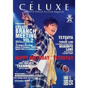 TETSUYA OFFICIAL FANCLUB「CÉLUXE」会報誌 Vol.5